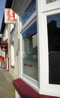 Dan'i Sang Restaurant - exterior window